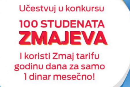 "Telekom Srbija nagrađuje 100 najboljih: Dvanaest meseci ""Zmaj"" tarife za studenate osnovnih studija"