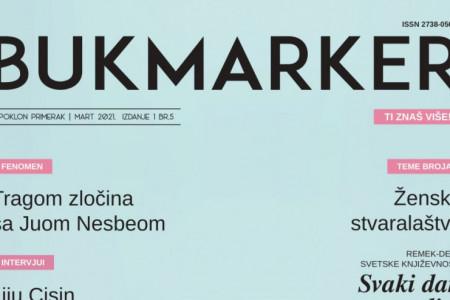 Novi broj Bukmarkera kao poklon uz svaku porudžbinu! Besplatna isporuka i veći količinski popust do 21. marta