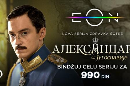 Zdravko Šotra i glavna glumačka postava: Kako je izgledalo snimanje Aleksandra od Jugoslavije