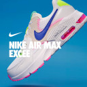 Da li ste spremni za Nike Air Max inovaciju?
