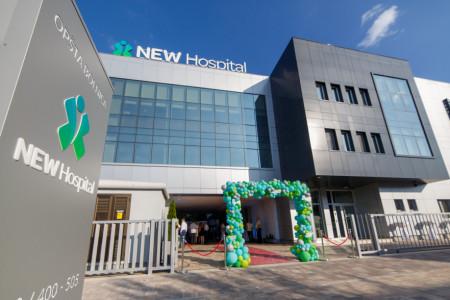 """""""NEW Hospital"""" – Nova privatna opšta bolnica sa najsavremenijim nivoom medicinske opreme u regionu"""