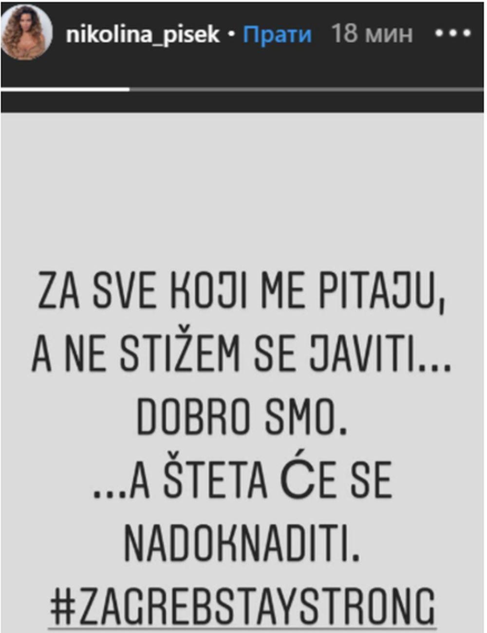 Hrvatsku pogodio stravičan zemljotres