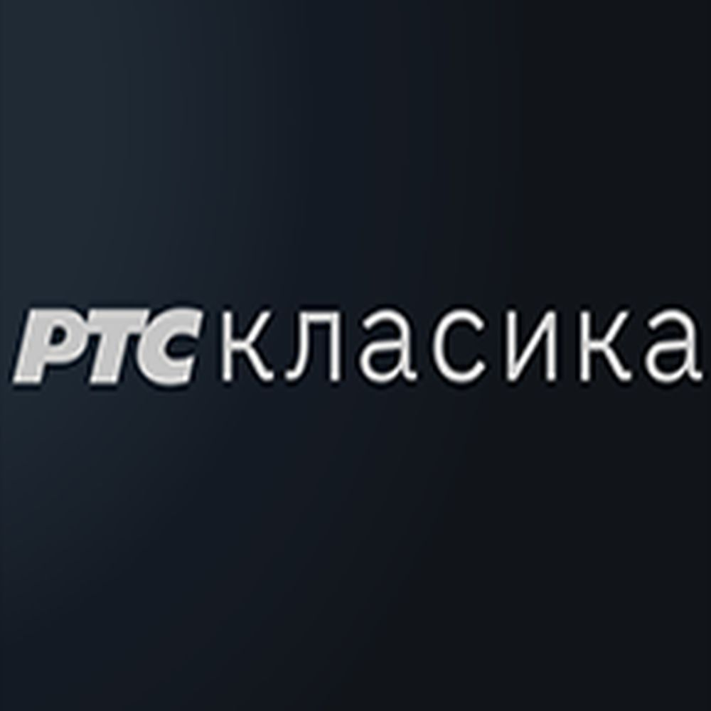 RTS Klasika